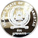 500 Afghanis (2006 FIFA World Cup) – obverse