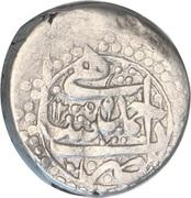 Rupee - Kohandil Khan (Ahmadshahi Mint) -  obverse