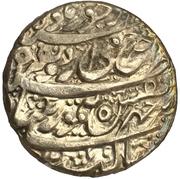 1 Rupee - Taimur Shah (Herat mint) -  obverse