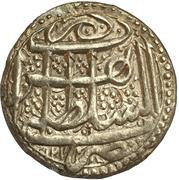 1 Rupee - Taimur Shah (Herat mint) -  reverse