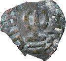 Fals - Khusrau (Kerdery area) – reverse
