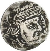 1 Drachm - Khalid & Askaswar II – obverse