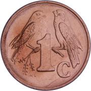 1 Cent (Ndebele Legend - ISEWULA AFRIKA) – reverse