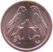 1 Cent (Zulu/Swazi Legend - ININGIZIMU AFRIKA) -  reverse