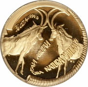 ¼ Ounce (Natura - Sable, Queen of the Antelopes) – reverse