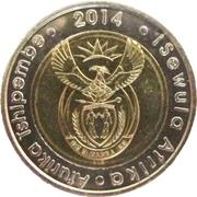 5 Rand (Afurika Tshipembe - iSewula Afrika) – obverse