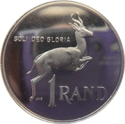 1 Rand (SUID AFRIKA - SOUTH AFRICA) -  reverse