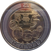 5 Rand (90 Years South African Reserve Bank) – reverse
