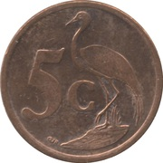 5 Cents (Zulu Legend - iNingizimu Afrika) -  reverse