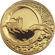 ½ Ounce - Natura Kudu, King of the Antelopes – reverse