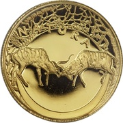 ¼ Ounce (Natura - Kudu, King of the Antelopes) – reverse