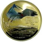 10 Rand (Caspian Tern - colourized) – reverse