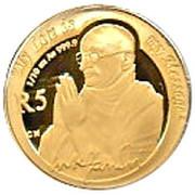 5 Rand / 1/10 oz (Mahatma Gandhi) – reverse
