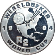 2 Rand (World Cup Soccer) -  reverse