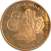 1 Ounce (Banking Bicentennial) – reverse