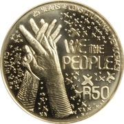 50 Rand (25 Years of Constitutional Democracy) – reverse