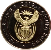 5 Rand (25 Years of Constitutional Democracy) – obverse