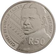 50 Rand (OR Tambo) – reverse