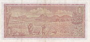1 Rand (English - Afrikaans) – reverse