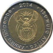5 Rand (20 Years Freedom) – obverse