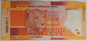 200 Rand (Without Omron rings) – reverse