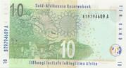 10 Rand – reverse