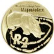 2 Rand (Mapungubwe) – reverse