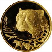 50 Rand (Natura - Cheetah, Wild Cats of Africa) – obverse