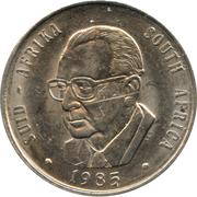 1 Rand (Marais Viljoen) – obverse