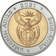 5 Rand (100 Years of the South African Reserve Bank) – obverse
