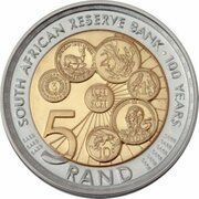 5 Rand (100 Years of the South African Reserve Bank) – reverse