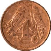 1 Cent (Ndebele Legend - ISEWULA AFRIKA) -  reverse