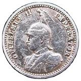 ¼ Rupie - Wilhelm II – obverse