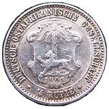 ¼ Rupie - Wilhelm II – reverse
