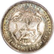 ½ Rupie - Wilhelm II – reverse