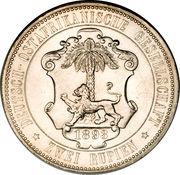 2 Rupien - Wilhelm II – reverse