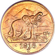 15 Rupien - Wilhelm II (Tabora Emergency Coinage) – reverse