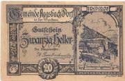 20 Heller (Aggsbach Dorf) – obverse