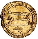 Dinar - Ibrahim I  – reverse