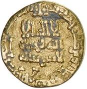 Dinar -  'Abd Allah I - 812-817 AD – obverse
