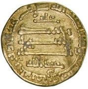 Dinar -  'Abd Allah I - 812-817 AD – reverse