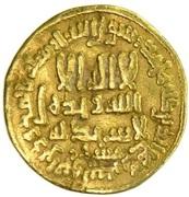 Dinar - Ziyadat Allah I - 817-838 AD – obverse