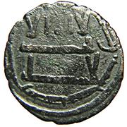 Fals - Ibrahim I - 800-812 AD – obverse