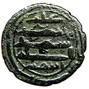Fals - Ibrahim I - 800-812 AD – reverse