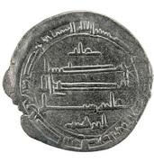 Dirham - Ibrahim I -  reverse