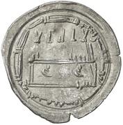 Dirham - 'Abd Allah I - 812-817 AD – obverse