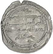 Dirham - 'Abd Allah I - 812-817 AD – reverse
