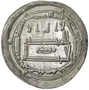 Dirham - Ziyadat Allah I - 817-838 AD – obverse