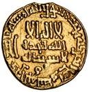 Dinar - Ibrahim I  – obverse