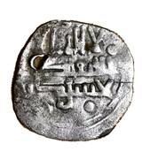 ½ Dirham - Ibrahim II – obverse